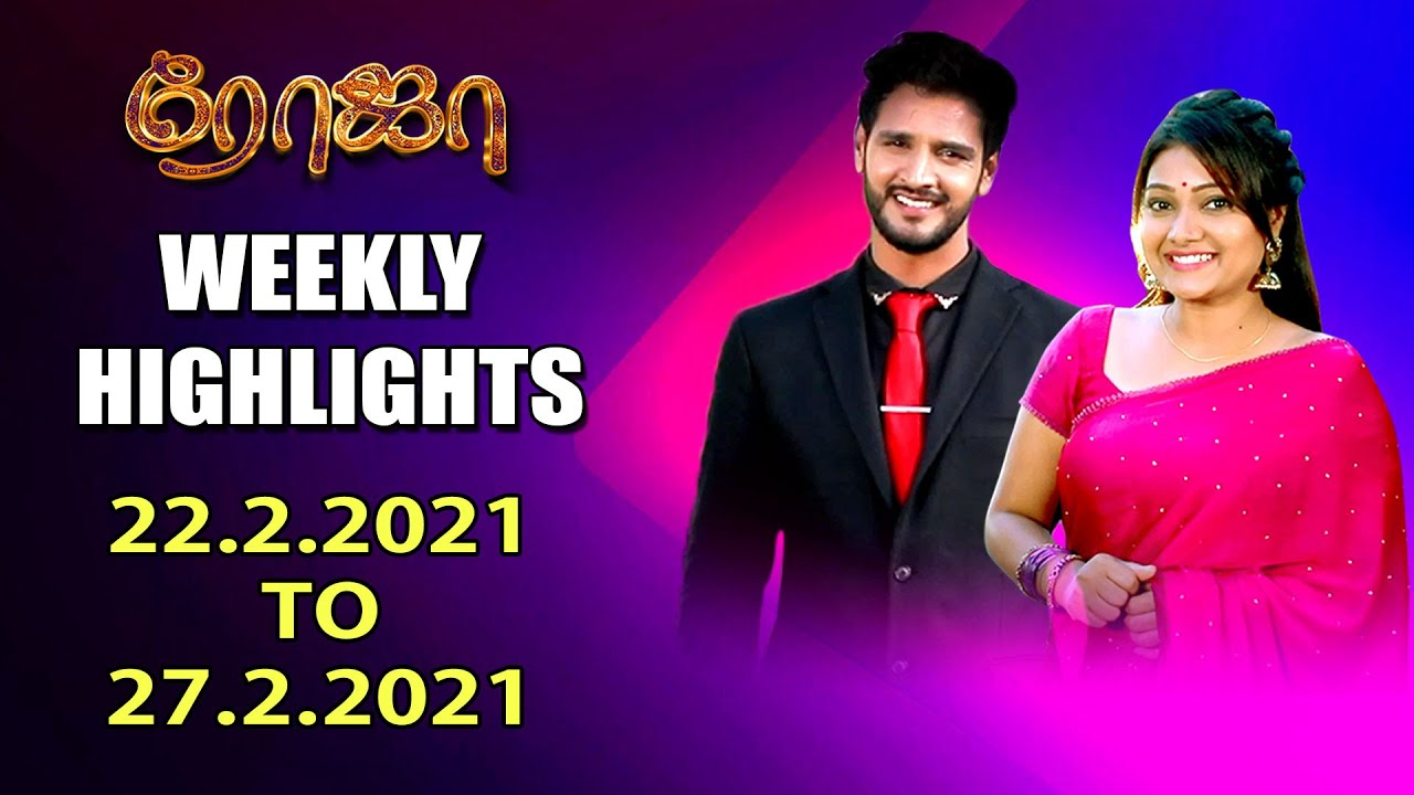 Roja Weekly Highlights 22.02.2021 to 27.02.2021 | Roja Recap Episode