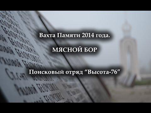 Работа в Ярославле - Работа в Ярославле и Ярославской