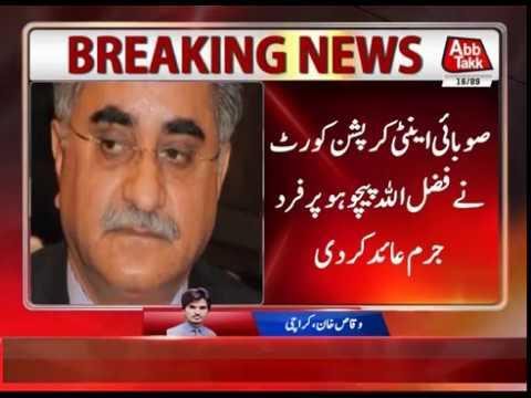 Karachi: Provincial Anti-Corruption Court Indicts Fazlullah Pechuho