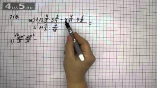 упражнение 716. Вариант Ж. Математика 6 класс Виленкин Н.Я