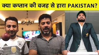 🔴LIVE Q-A: On Pakistan's Defeat and IPL Schedule and Team's Departure | Sports Tak