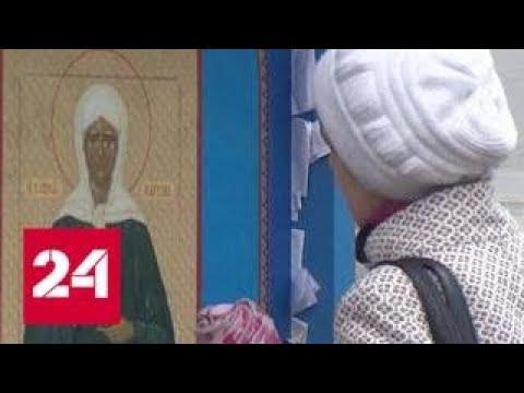 День памяти блаженной Матроны Московской: в Покровском монастыре прошла божественная литургия - Ро…