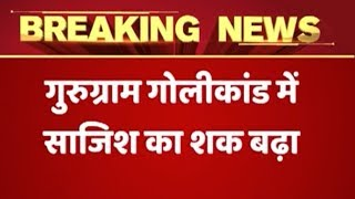 Gurugram Shooting: Police Collect Codeword From Gunman's FB Page | ABP News