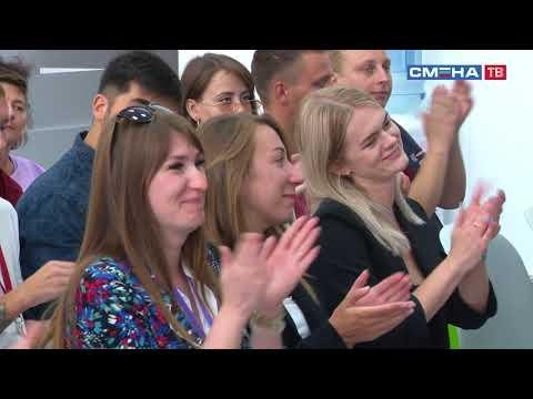 Во Всероссийском детском центре «Смена» наградили лучших сотрудников