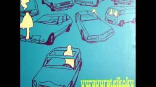 ゆらゆら帝国 (Yura Yura Teikoku) Album: Me No Car (1999)