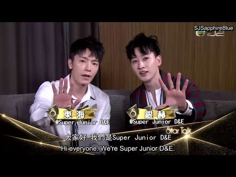 [ENG SUB] 170818 Super Junior D&E Star Talk Interview