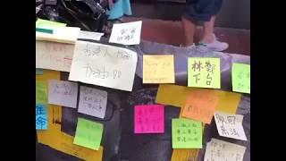 香港民众随时随地列侬墙
