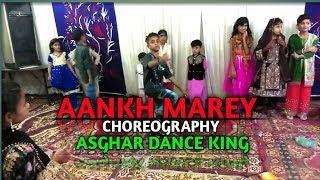 Aankh Marey Dance | NEHA KAKKAR | MIKKA SINGH | Kumar Sanu | CHOREOGRAPHY | ASAD DANCE KING