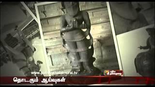 Repeat youtube video Karikala Cholan or Karikala Chozhan (Tamil: கரிகால சோழன்)