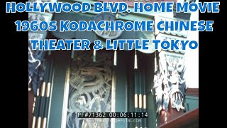 HOLLYWOOD BLVD. HOME MOVIE 1960s KODACHROME  CHINESE THEATER & LITTLE TOKYO Los Angeles 33252