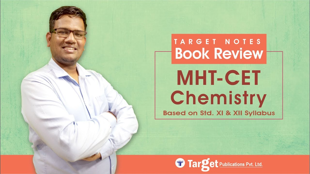 MHT-CET Triumph Chemistry MCQs Book (Based on XI & XII Syllabus MH Board)