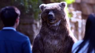 Doublemint 30s Bear