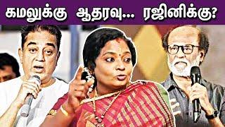 Tamilisai on Kamal Haasan & Rajinikanth Politics | BJP | Makkal Needhi Maiam | nba 24x7