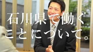 12 株式会社北國銀行