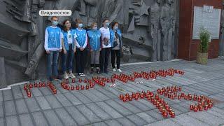 Владивосток присоединился к акции «Огненные картины»