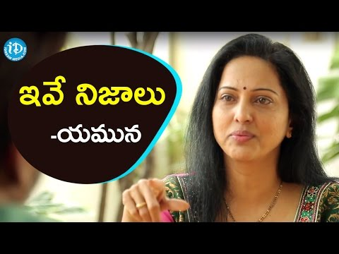 Unknown Shocking Facts Of Actress Yamuna || Tollywood Tales