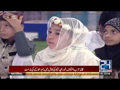 Ramzan Ishq Hai | 4th Iftar Transmission with Maya Khan | 29 May 2017