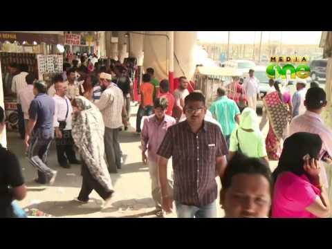 Kuwait to amend labour law