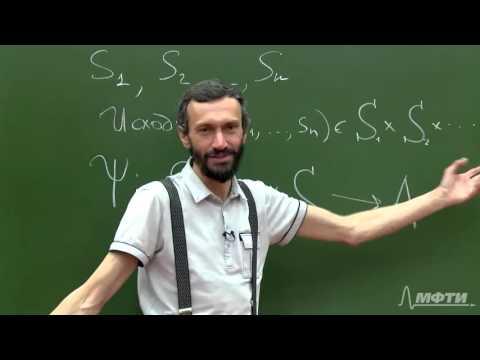 Алексей Савватеев Теория игр. Лекция 4. Игра в нормальной форме, доминирующие стратегии
