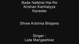 Bada Natkhat Hai Re Krishan Kanhaiyya - Karaoke - Shree Krishna - Lata Mangeshkar