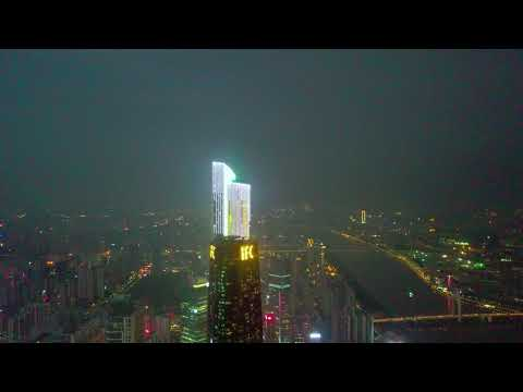 Mavic Pro fly to the Canton East Tower  广州东西塔