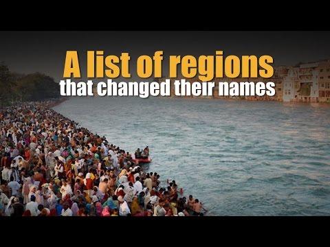 Gurgaon renamed as Gurugram