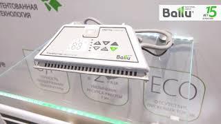 видео Конвекторы Ballu BEC/EVM - 1500 / Системы обогрева / Электрические обогреватели  / Конвективно-инфракрасный обогреватели Air Heat  -  EIH/AG – 2000 E / Tehmark