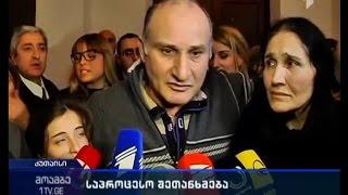 თავისუფლება 12-წლიანი სასჯელის ნაცვლად - ემზარ კვიციანი პატიმრობიდან გაათავისუფლეს