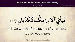 Quran 55. Ar-Rahman (The Beneficent): Arabic and English translation HD 4K