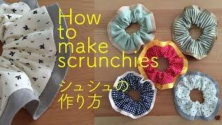 シュシュの作り方②/How to make a scrunchie Part2 [#016]