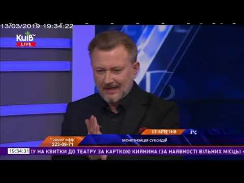 Телеканал Київ: 13.03.19 Київ Live 19.20