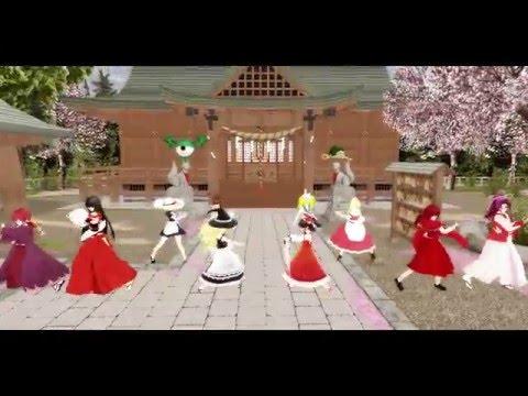 【東方MMD】東方オールスター!千本桜【2016年】
