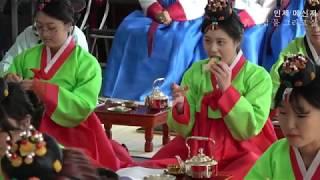 인제 향교 전통 관, 계례식 2019