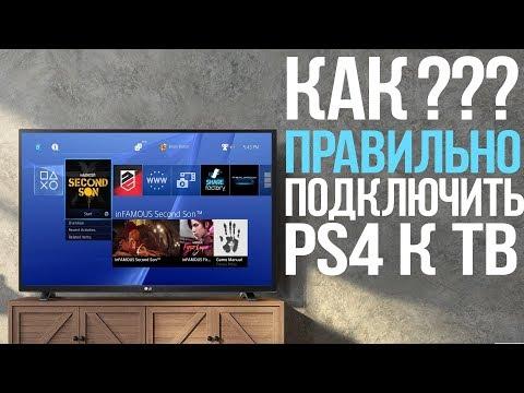 Вопрос: Как подключить PlayStation 4 к интернету?