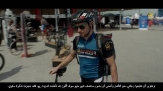 Lawrence Fanous pre-race thoughts - WTS Abu Dhabi 2016