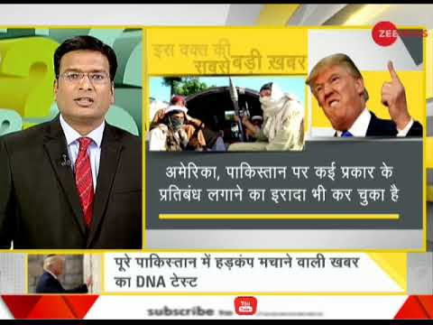 """Watch DNA on """"National Anthem practice"""" and """"America's warning to Pakistan"""" with Rahul Sinha"""