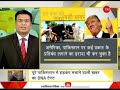 Watch DNA on National Anthem practice and America s warning to Pakistan with Rahul Sinha