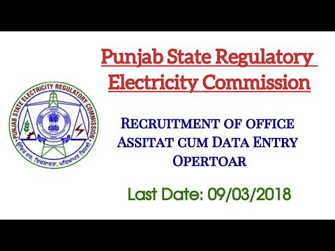 (In Punjabi) PSERC Recruitment 2018 || How to Apply || Data Entry Operator Jobs in Punjab