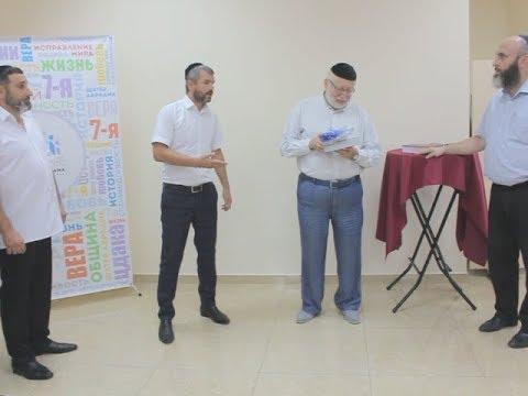Передача десятин и пожертвований в еврейскую общину
