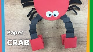 How to make paper Crab with moving pincers | Easy and fun craft for kids to do at home