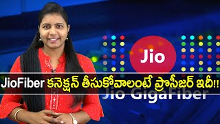 Jio Fiber Broadband Connection Details, Plans, Application Process And Other Details !    Oneindia