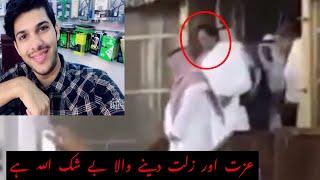 Prime minister Imran khan k lye khana kaba k Doors open krdiye