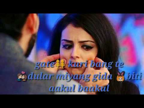 More Botal Paura. New Santali Whatsapp Status Video Song 2018