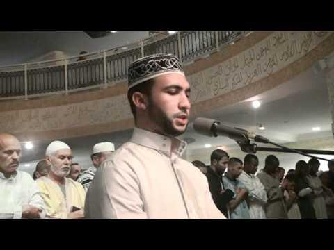 sourate Al-Qiyamah Imam Rachid mosquée de Gennevilliers sous titrée en français thumbnail