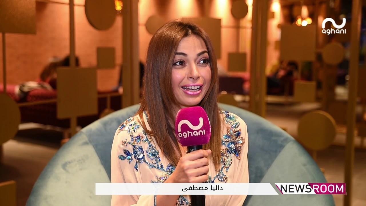 مهرجان Afrifata ينقل ابداعات التصاميم من الدار البيضاء بحضور نهال عنبر وداليا مصطفى!