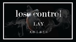 LAY (张艺兴)| Lose Control [chinese/pinyin/english lyrics]
