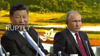 Russia: Xi and Abe approve Trump's DPRK efforts at Eastern Economic Forum