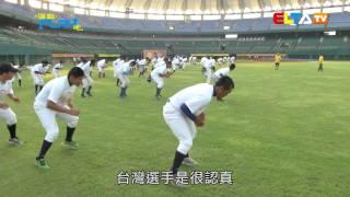 運動Play吧 第264集  陳偉殷棒球營