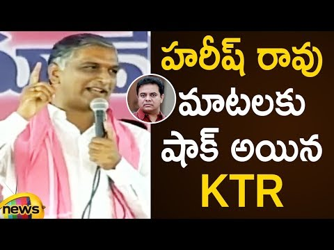 Harish Rao Challenge To KTR  | Harish Rao Vs KTR | Telangana Political News | Mango News