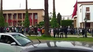 عاجل: احتجاج التلاميذ أمام البرلمان بالعاصمة الرباط المغرب